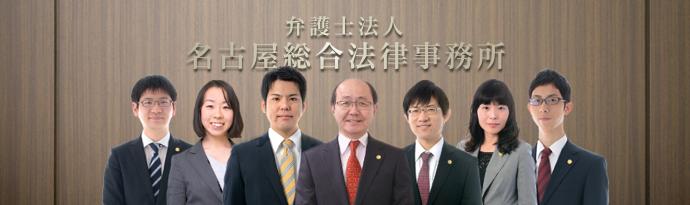 岡崎事務所