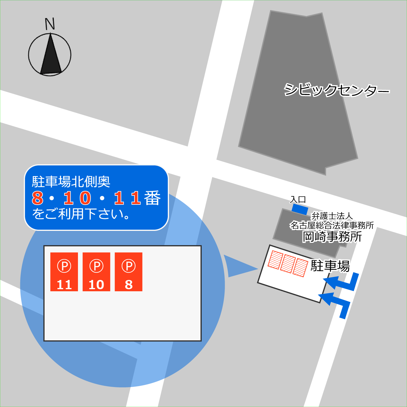 岡崎事務所駐車場地図